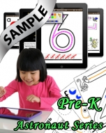 Sample Bundle Astronaut Series (PreK)